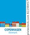 코펜하겐 copenhagen 덴마크 denmark 니 하븐 nyhavn 82298457