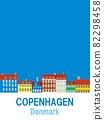 코펜하겐 copenhagen 덴마크 denmark 니 하븐 nyhavn 82298458