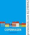 코펜하겐 copenhagen 덴마크 denmark 니 하븐 nyhavn 82298462