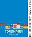 코펜하겐 copenhagen 덴마크 denmark 니 하븐 nyhavn 82298463