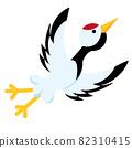 New Year's material: Celebration crane 82310415