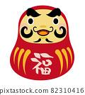 New Year's material: Tatsuma 82310416
