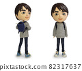 Backpack man doll 82317637