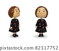 Black one piece doll 82317752