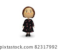 Black one-piece doll front 82317992