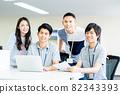 Office engineer 82343393