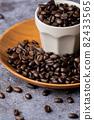 咖啡豆 82433565