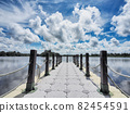 Gray plastic dock 82454591