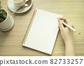 빈 공책에 펜을 들고 있는 여성의 손 82733257