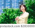 城市中的年輕女商人 82830000