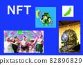 NFT image DeFi 去中心化金融)NFT 不可替代的代幣 82896829