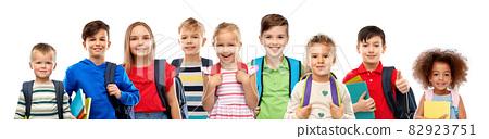 happy international children with school bags 82923751