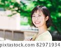 微笑的女人商界女強人 82971934