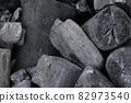 Multiple Bincho charcoal and charcoal 82973540