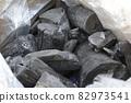 Multiple boxed Bincho charcoals 82973541