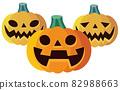 Halloween pumpkin 82988663