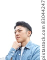 Thinking young men lifestyle image 83044247