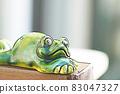 """파스텔 """"걱정거리를하고있는 개구리""""일러스트 83047327"""