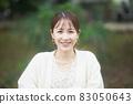 女子公園肖像 83050643