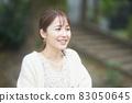 女子公園肖像 83050645