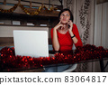 Photo of positive lady sit in cozy home 83064817