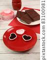Chocolate sauce sweets 83100981