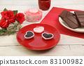 Chocolate sauce sweets 83100982