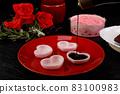 Chocolate sauce sweets 83100983