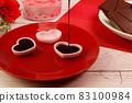 Chocolate sauce sweets 83100984