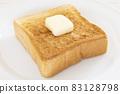 맛있는 버터를 얹은 두껍게 썬 식빵 토스트 83128798