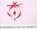 New Year decoration 83134675