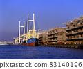 요코하마 항 83140196