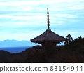 藍色的黃昏(秋天的五台山:從展望台和太平洋看到的竹林寺五層寶塔) 83154944