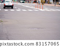 교차로의 도로 83157065