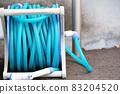 Sprinkler hose 83204520