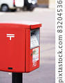 Red post post post post 83204536