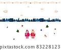 Christmas streets 83228123