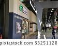 有樂町站入口 83251128