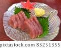 鰹魚生魚片 83251355