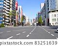 新宿五丁目十字路口的風景 83251639