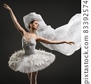 Beautiful ballerina dancing on pionte view 83392574